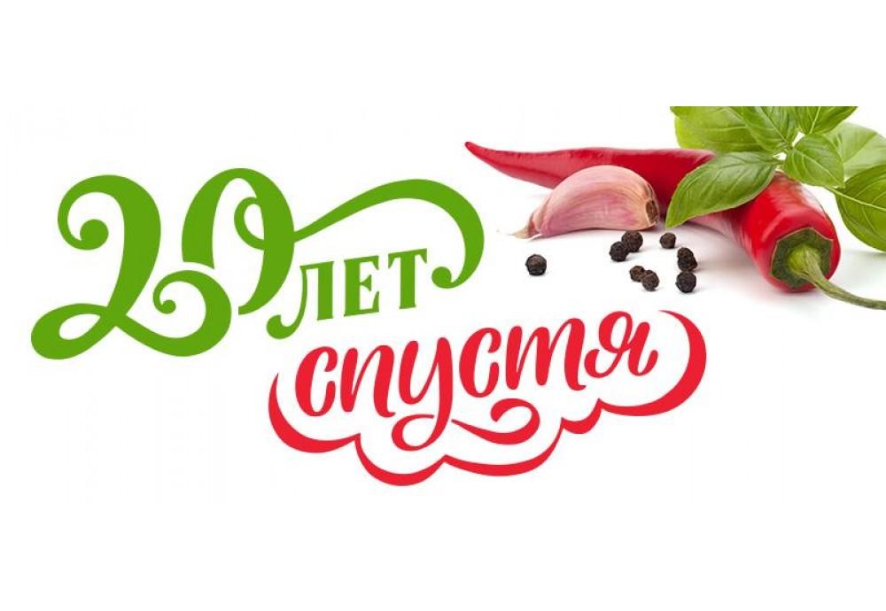 День Рождения NSP в Минске, 14-15 сентября 2019