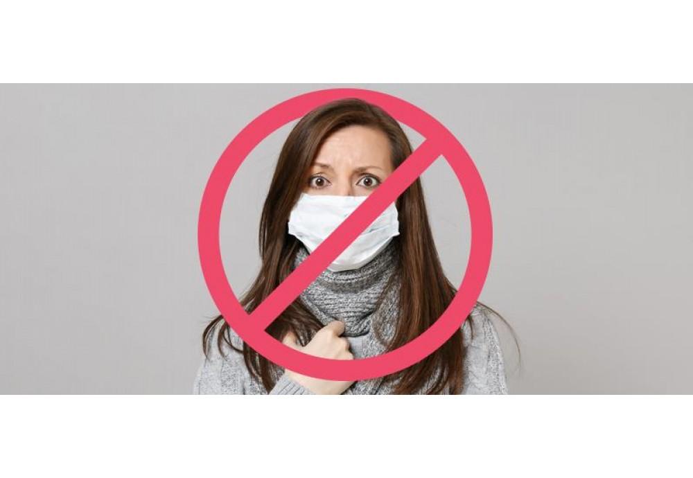 Профилактика гриппа и ОРЗ
