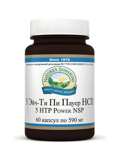 5-Эйч-Ти-Пи Пауэр (пятерка, триптофан, 5-HTP-Power)