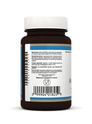 Антиоксидант (Antioxidant)
