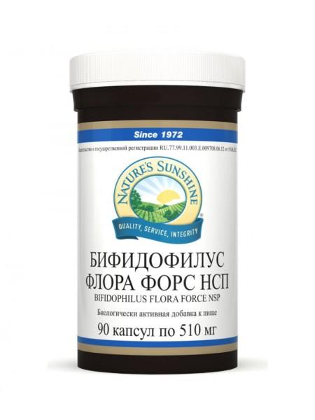 Бифидофилус Флора Форс НСП (Bifidophilus Flora ForceNSP)