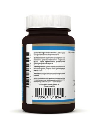 Хром Хелат НСП (Chromium Chelate NSP)