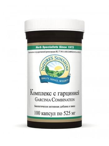 Комплекс с гарцинией (Garcinia Combination)