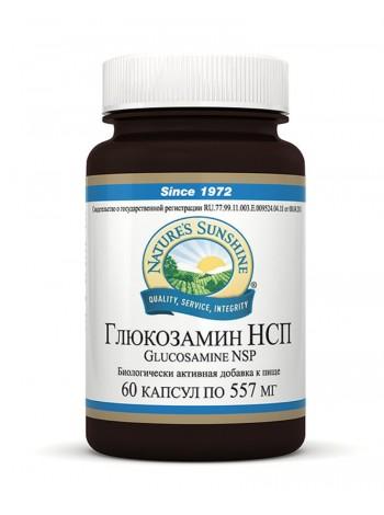 Глюкозамин НСП (Glucosamine NSP)