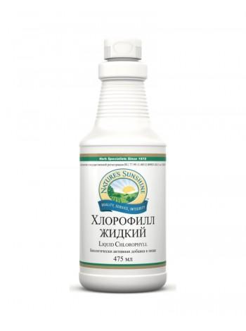 Хлорофилл жидкий (Liquid Chlorophyll)
