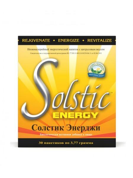 Солстик Энерджи (Solstic Energy)